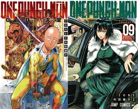 2368525580 one punch man tome le manga one punch man dat 233 en france