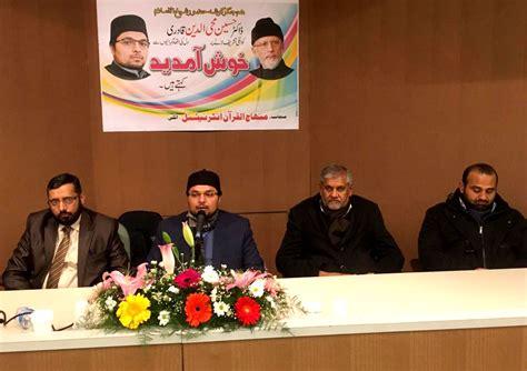 www minhaj org dr hussain mohi ud din qadri visits italy minhaj ul quran