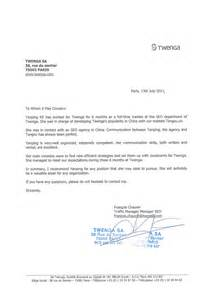 Lettre De Recommandation Uottawa A Propos L Univers De L E Mail Marketing