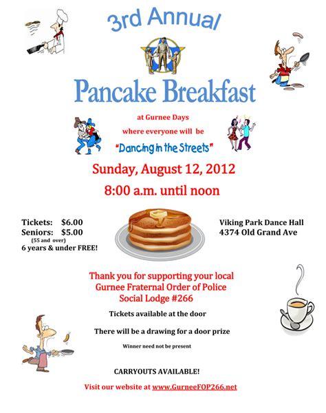 the gallery for gt pancake breakfast fundraiser flyer