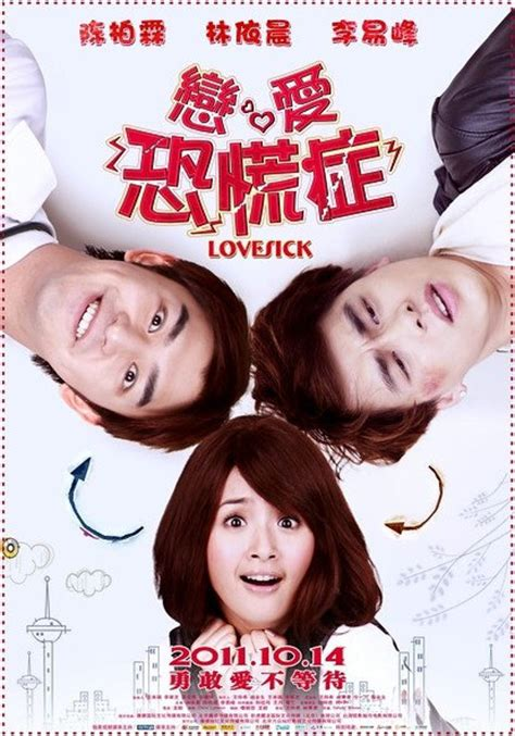 film romance taiwan 2011 chinese romantic comedies china movies hong