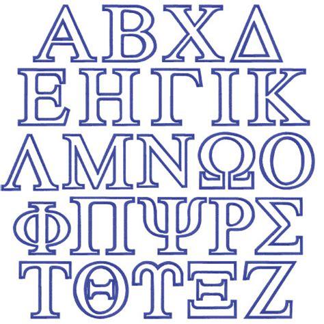 greek pattern font greek set outline embroidery font annthegran