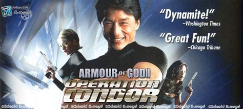 download film operation wedding full movie ganool jackie chan subtitle indonesia