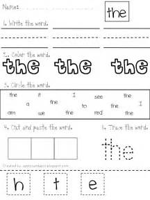7 best images of free printable sight word worksheets