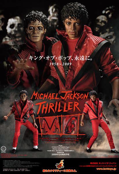 michael jackson thriller 12 vinyl vinyl mj thriller the awesomer