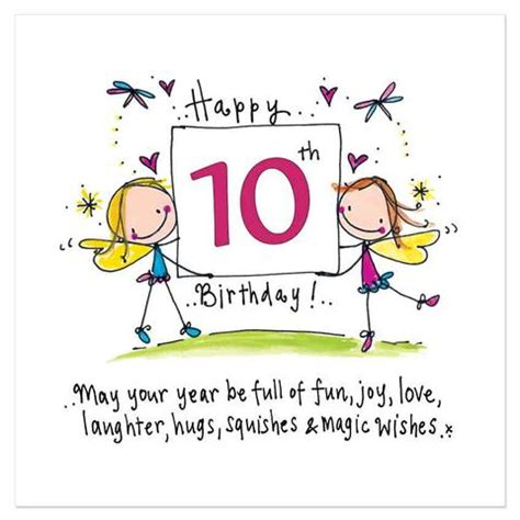 Happy 10th Birthday Wishes Age Cards Juicy Lucy Designs