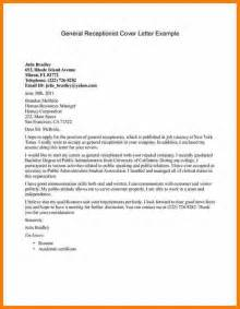 dental receptionist cover letter 4 cover letter for receptionist bid template