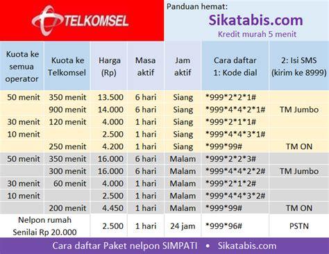 kode untuk paket internet indosat kode paket internet kode kode gratis yang tersembunyi di telkomsel bandingkan