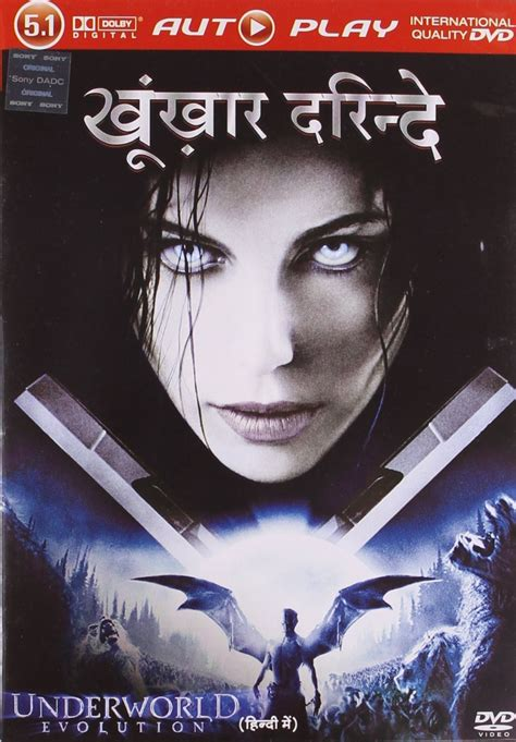 hollywood film underworld evolution dramatic hindi titles of hollywood movies that will make
