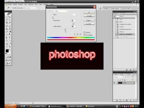 adobe photoshop cs tutorial youtube tutorial photoshop cs letras tipo neon youtube