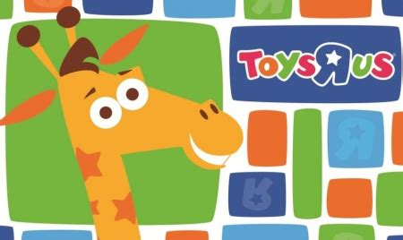 Toys R Us Canada Gift Card - free gift cards free stuff finder canada