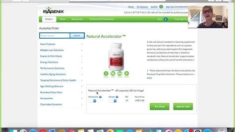 navigating the isagenix back office