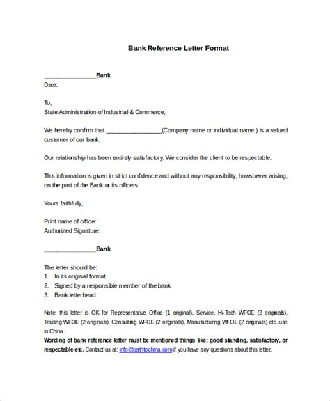 Reference Letter For Bank Sle 7 Bank Reference Letter Templates Free Sle Exle
