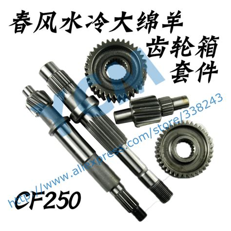 Gear Set 250 cf250 gear set ch250 cn250 gear shaft atv 172mm cf 250cc water cooled scooter engine parts