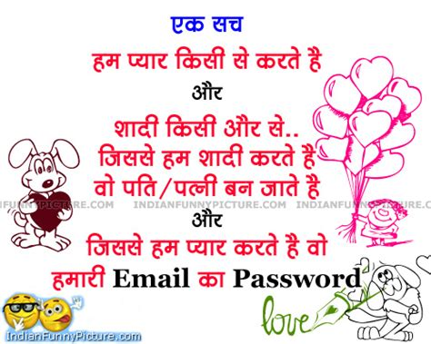 images of love thoughts in hindi love quotes hindi joke anti love quotes
