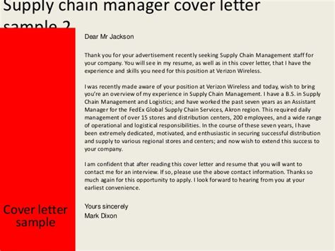 supply chain management cover letter supply chain manager cover letter