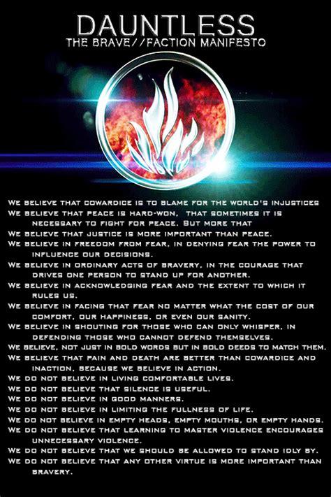 Dauntless The Brave Divergent dauntless faction manifesto divergent the brave