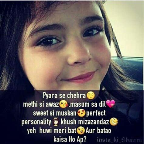latest status for girls status in hindi sad check out status in hindi sad cntravel