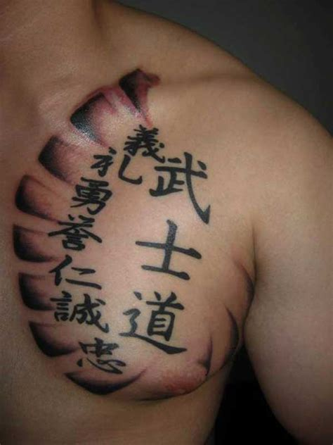 symbolic tattoos for men kanji symbols chest for