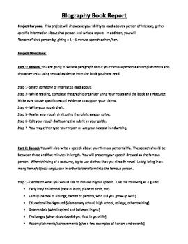 biography or autobiography book report biography book report rubric by inspire dream create