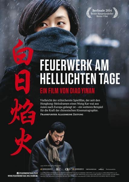 film noir china feuerwerk am helllichten tage filmladen filmverleih
