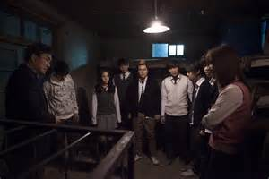 film zombie korea video added official trailer and new stills for the