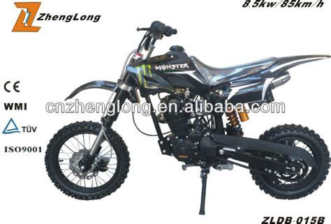 New Ktm Dirt Bikes For Sale 2015 New Design Ktm Dirt Bike For Sale Buy Dirt Bike