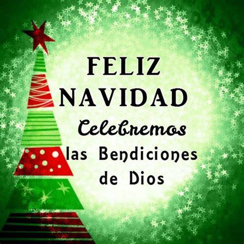 imagenes cristianas feliz navidad preciosas imagenes de feliz navidad cristianas imagenes