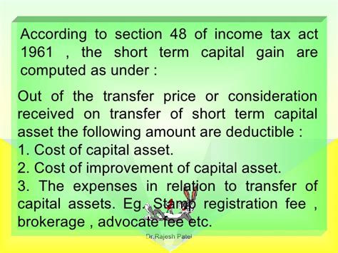 section 10 26 of income tax act capital gain it
