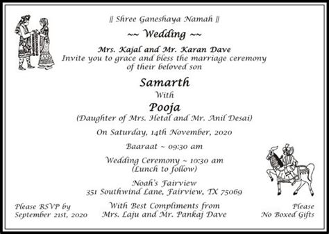 Wedding Card Invitation Wordings In by 20 Best Indian Wedding Invitation Cards Images On