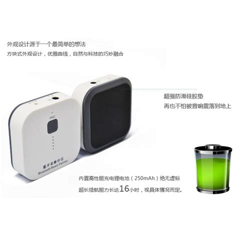 Bluetooth Wireless Companion Transmitter White 1 jual bluetooth wireless companion transmitter white tokoonline22
