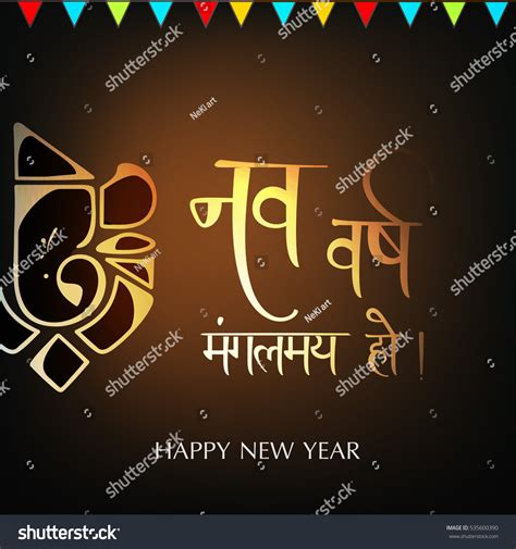 what religion is the new year god new year 28 images happy new year 2014 religion
