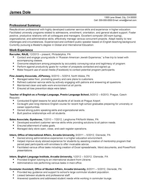 higher education administration resume annecarolynbird