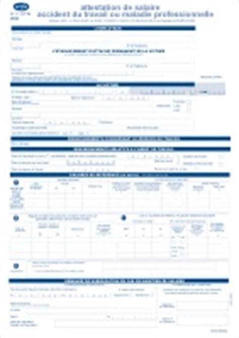Cerfa Credit Formation 2015 Attestation De Salaire Du Travail Ou Maladie Professionnelle Cerfa N 176 11137 02 Mon