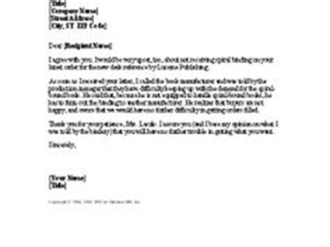 Certificate B Letter Petty Request Slip Template Certificate Templates Certificate Templates