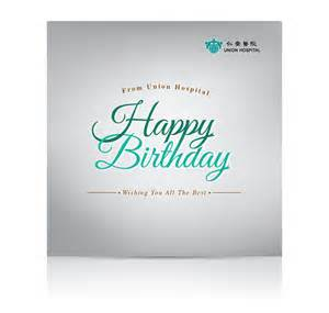 birthday card on behance
