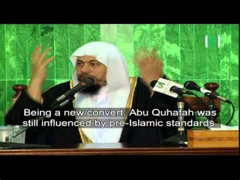 biography of muhammad musa al shareef the life of imaam abu ja far muhammad al baaqir shaykh
