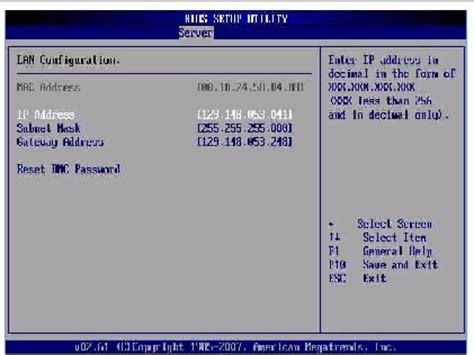 reset bios utility bios screens