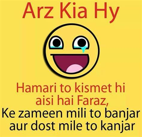 Funny Memes In Urdu - hahahahahahaha haw hae bad words jokes pinterest