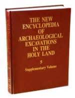 the popular encyclopedia of bible prophecy 150 topics from the world s foremost prophecy experts tim lahaye prophecy libraryã books the new encyclopedia of archaeological excavations in the