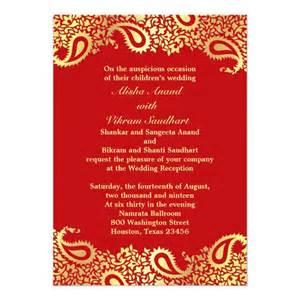 reception paisleys weddingelegant indian flat card gt gt wedding invitations