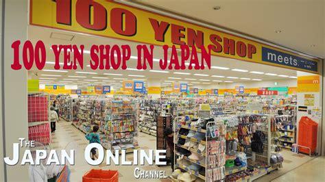 one stop fan shop 100 yen store in japanese 1 00 store
