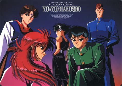 yu yu hakusho yuu yuu hakusho my anime shelf