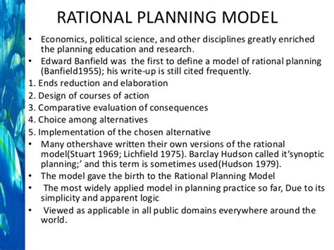 design rationale definition rational planning and sustainability