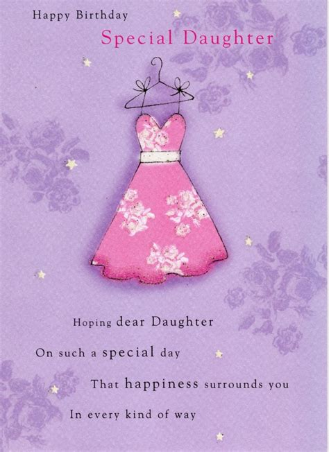 Special Birthday Cards Uk Special Daughter Birthday Greeting Card Cards Love Kates