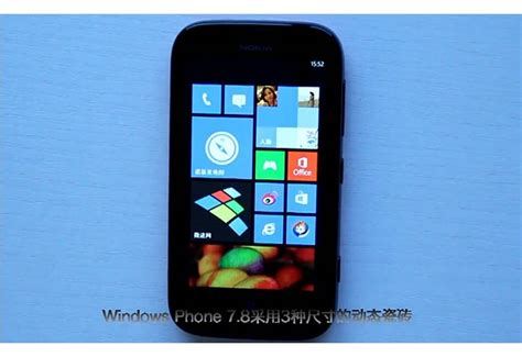 Nokia Lumia Windows 7 nokia lumia 510 filmed running windows phone 7 8 gadgetian
