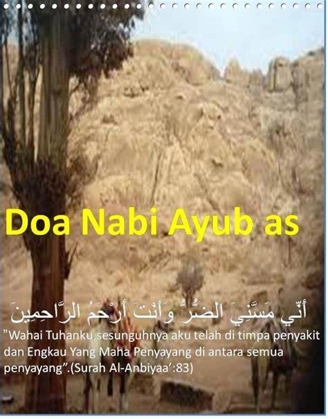 film nabi allah ayub nabi ayyub nabi yang amat sabar dengan ujian dari allah