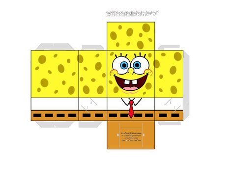 Free Paper Craft - 6 best images of spongebob printable cube net cube net