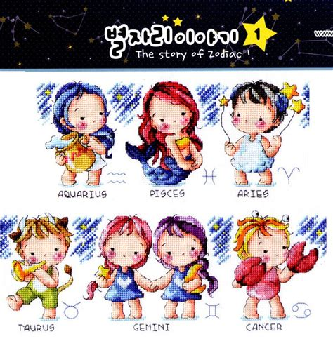 1 the story of 1000 images about zodiaco hama beads en punto cruz diy y manualidades y piscis