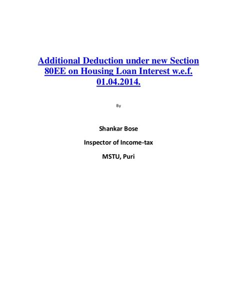 Deduction On Housing Loan Interest Under 80 Ee
